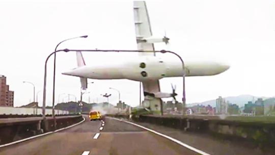 TaiwaneseAirCrash