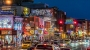 Downtown Nashville Hotel Bars AndEateries